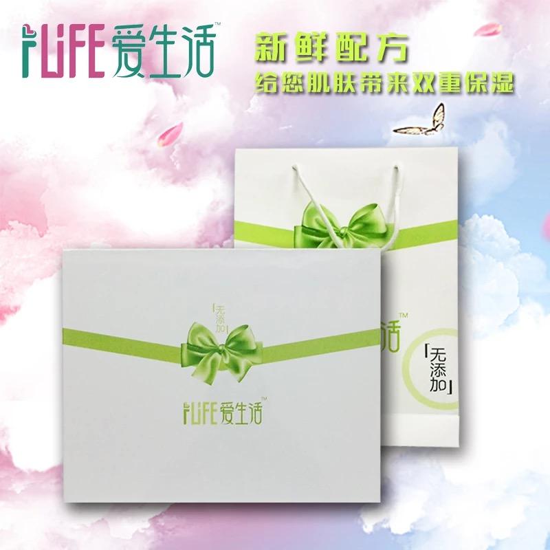 绿叶爱生活多可丽7系0添加洗面奶水乳面霜护肤套装礼盒装孕妇可用