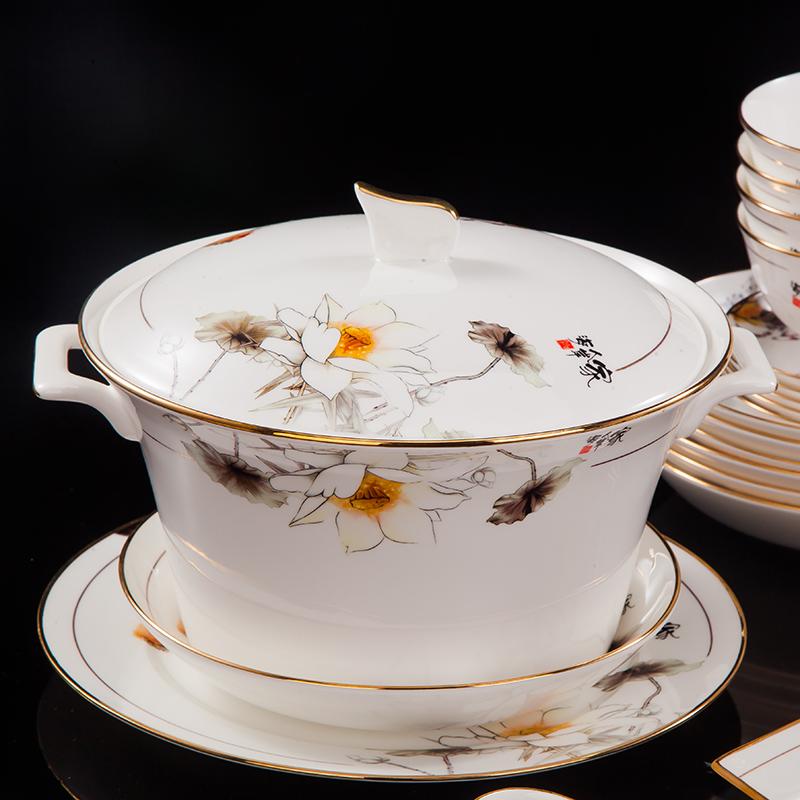 海岸人家  景德镇正品高档骨瓷餐具60头手工描金欧式风格