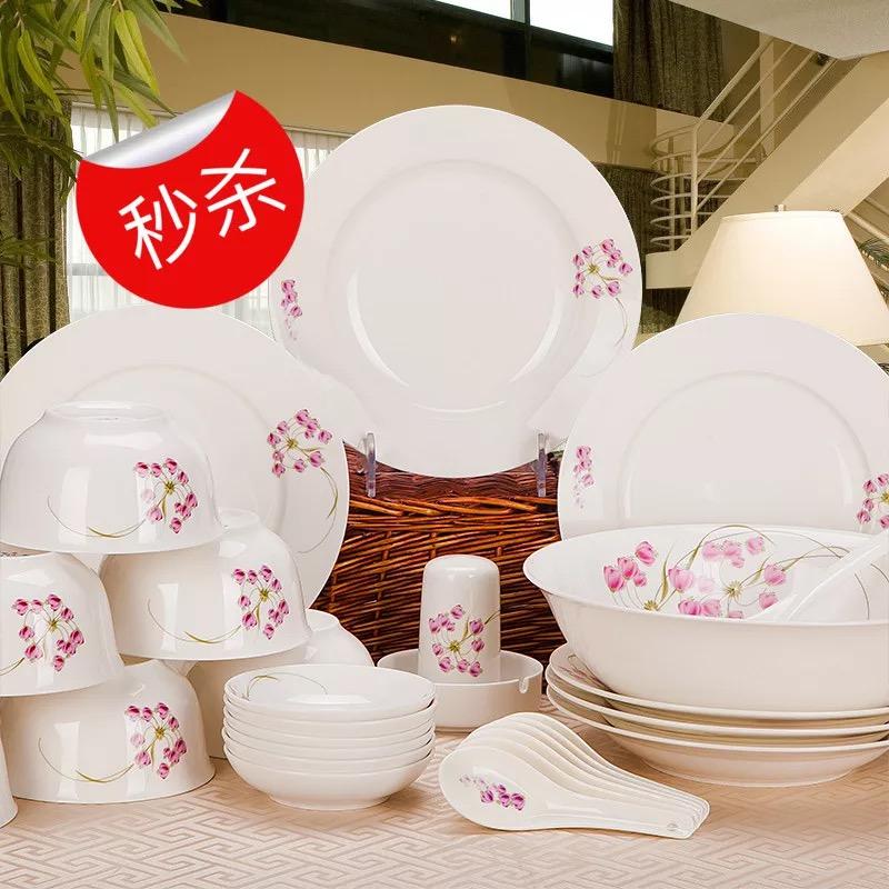 红袖添香28头景德镇陶瓷精品餐具