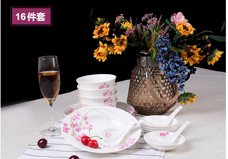 红袖添香 16头景德镇陶瓷餐具骨瓷套装碗盘碟日韩式家用创意结婚乔迁礼品