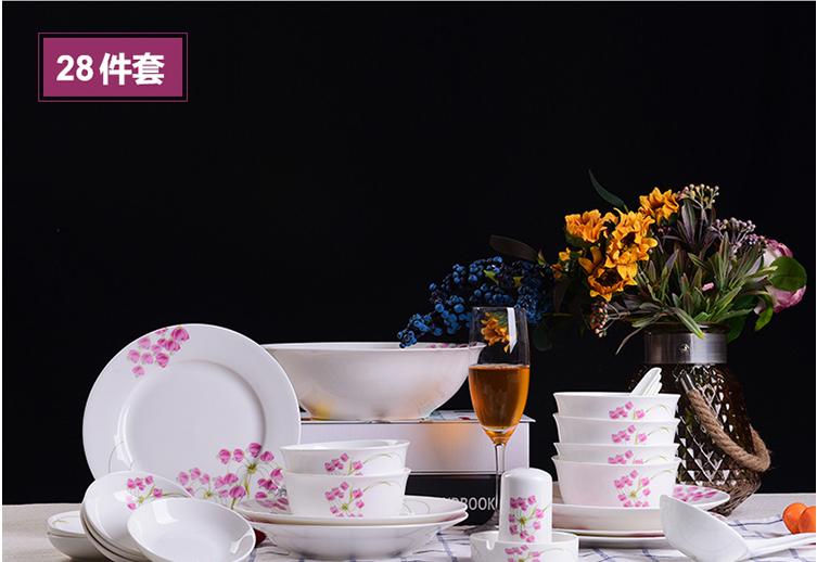 红袖添香 28头景德镇陶瓷餐具骨瓷套装碗盘碟日韩式家用创意结婚乔迁礼品