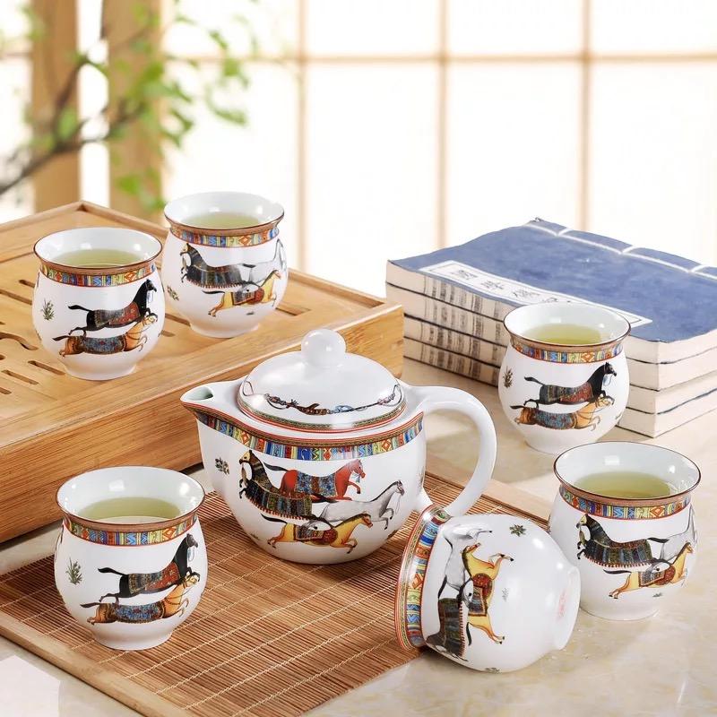 爱马仕7头功夫茶具
