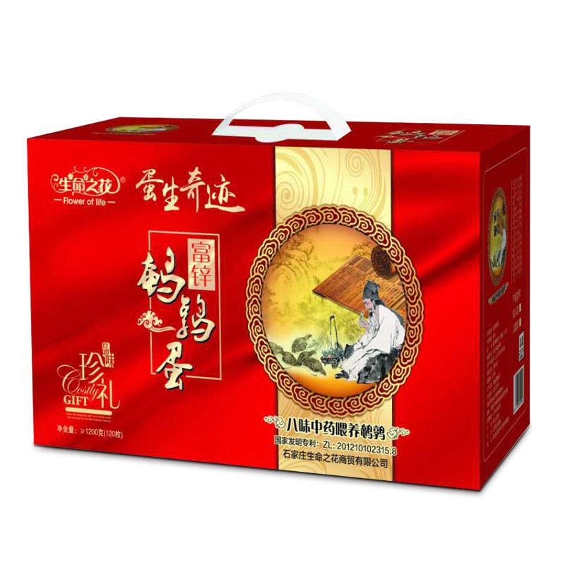 富锌鹌鹑蛋成人型每盒 120枚每天吃一袋(8枚)每箱15袋一盒吃半个月