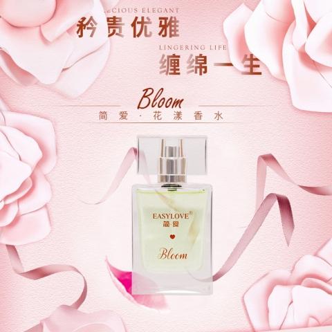 简爱花漾香水(规格30毫升)