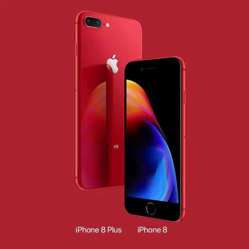 Apple/苹果 lphone8