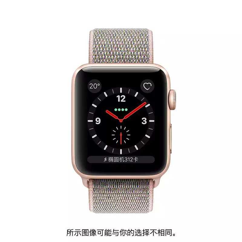 Apple/苹果 金色铝金属表壳搭配粉砂色回环式运动表带
