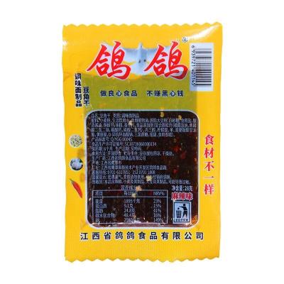 鸽鸽豆角干辣条40包x一盒休闲零食小吃麻辣蒜香味江西特产辣片