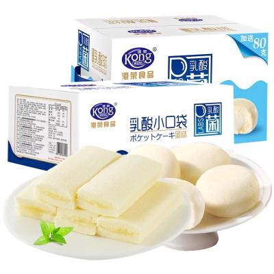 港荣小白乳酸菌酸奶小口袋蒸蛋糕整箱网红面包营养早餐小吃零食品