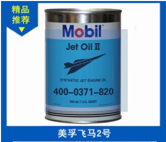 MORIL GREASE28-2KG