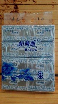 柏茜雅纸巾