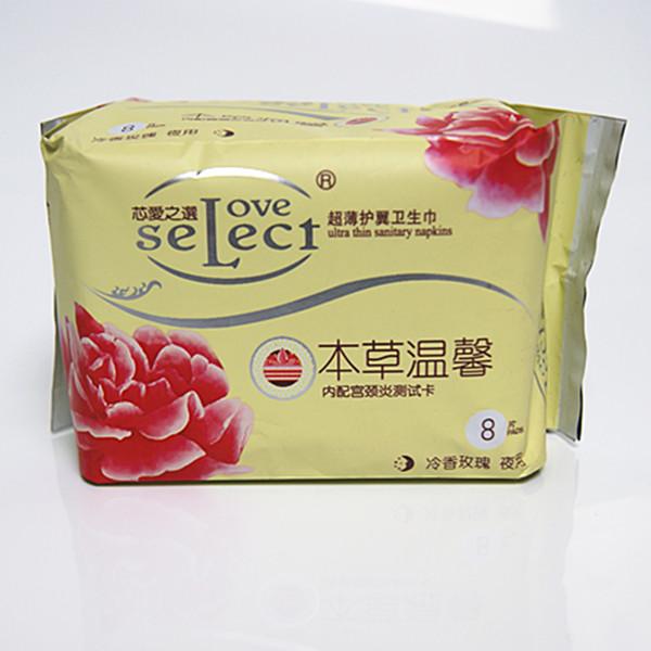 通和商城 冷香玫瑰 夜用卫生巾