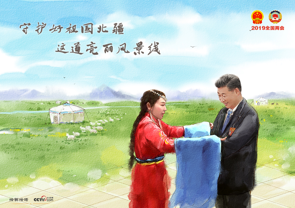 【绘新绘语】未来,中国处处皆美景