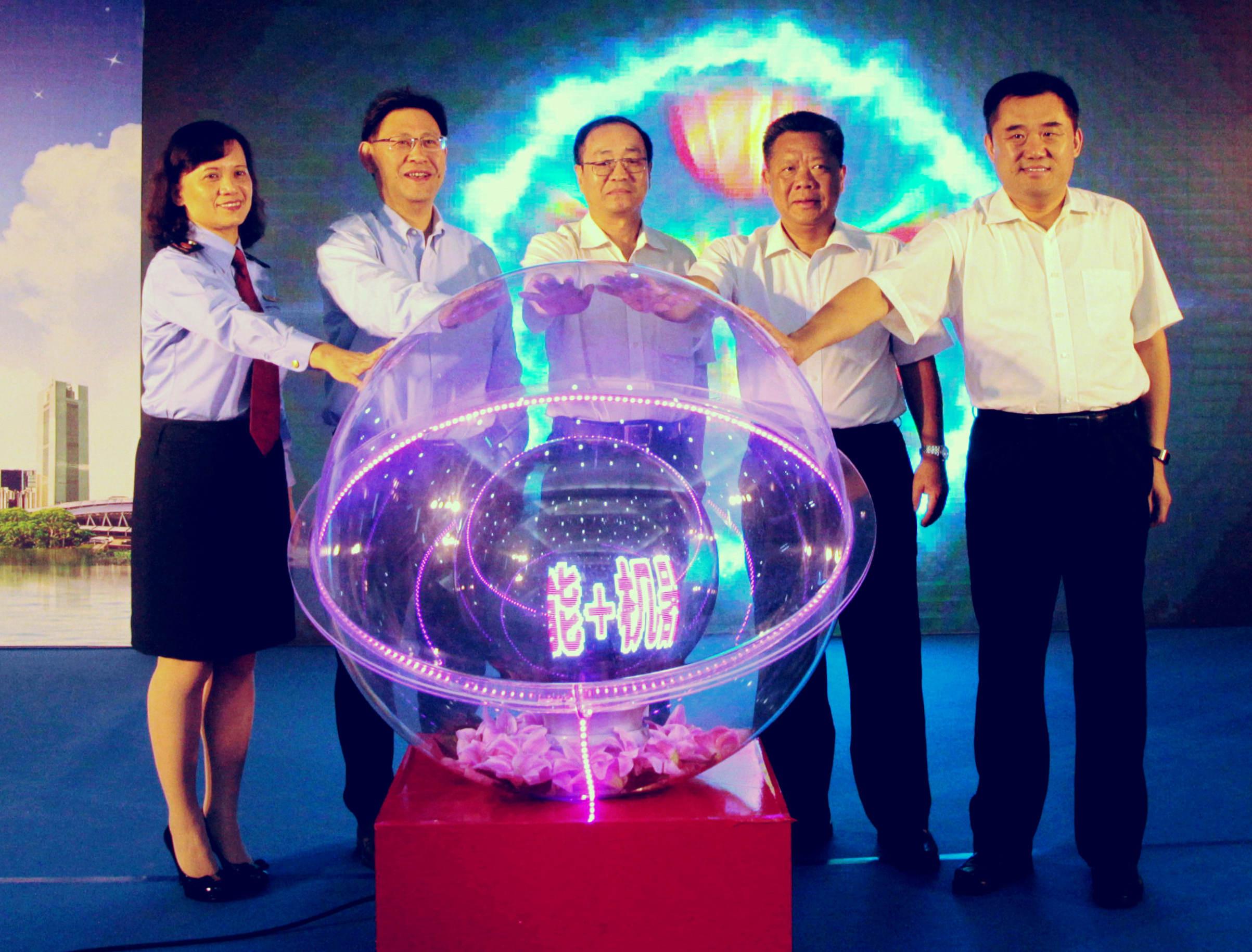 """广州进入""""人工智能+机器人""""全程电子化商事登记新时代"""