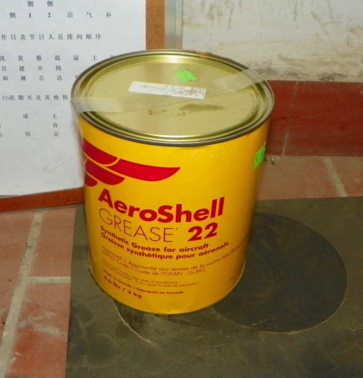 Aeroshell Grease 航空润滑脂