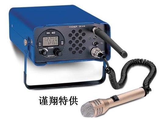 贝克BECKER GK415(10W)甚高频VHF 航空电台 便携电台