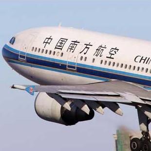中国南方航空公司罗定机票代理处