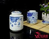 红运达陶瓷 茶具 茶道 青花茶叶罐 收纳 装饰摆件 两款选一