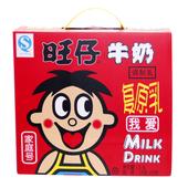 旺仔牛奶125ml*20(箱)