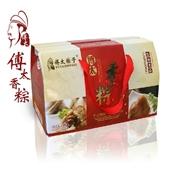 【萍乡特产】傅太香粽正品 傅太如意礼品粽 端午节礼品盒【两盒】