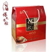 【萍乡特产】傅太香粽正品 傅太吉祥礼品粽 端午节礼品盒