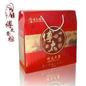 【萍乡特产】傅太香粽正品 傅太丰年礼品粽 端午节礼品盒 【赠:豆粉、艾香、咸鸭蛋