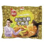 统一100老坛泡椒牛肉袋面108g