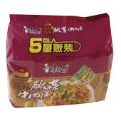 康师傅酸菜牛肉面118g*5