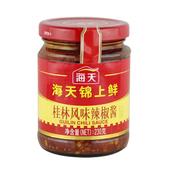 海天锦上鲜桂林辣椒酱230g