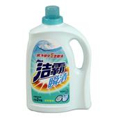 洁霸瞬清清爽馨香洗衣液2kg