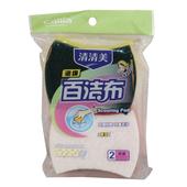 清清美腰形泡棉百洁布QM1895