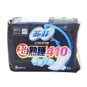 苏菲纤巧超熟睡41cm干爽夜用卫生巾4片