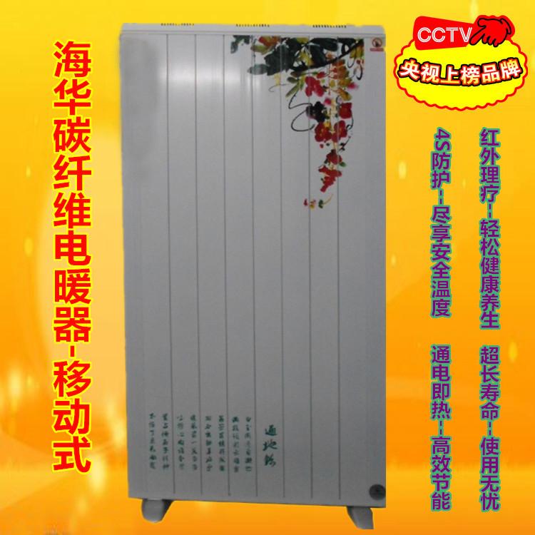 碳纤维电暖器移动式立式-1200W