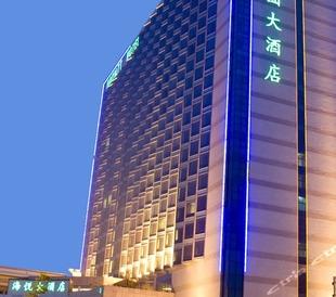 吴江海悦花园大酒店