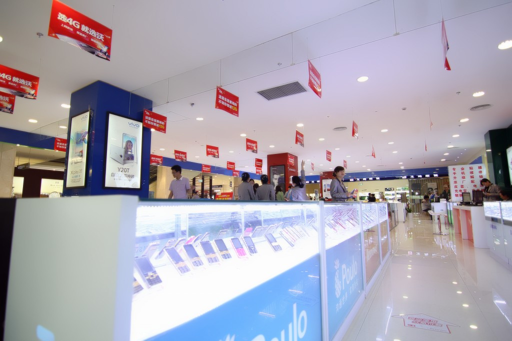 卖场   中国联通手机大卖场   中国联通手机专卖店效果图