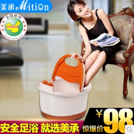 美承20MWB全自动加热 按摩足浴盆 深桶洗泡脚盆足浴器