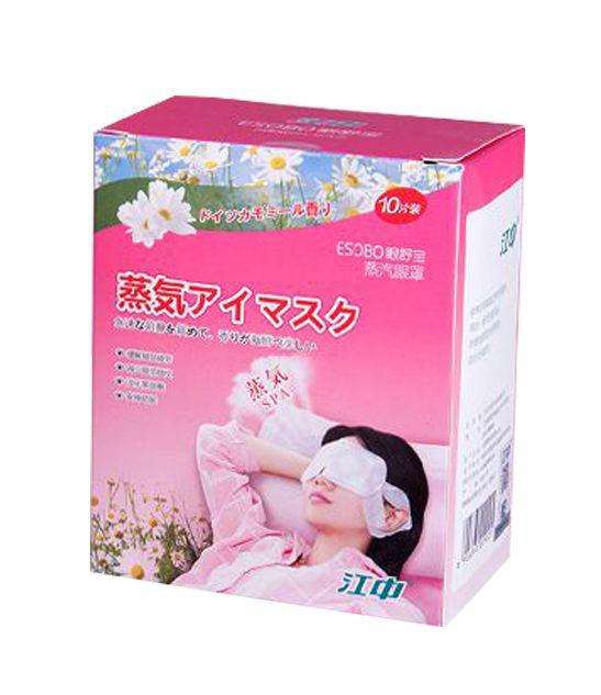 ESBOB眼舒宝(蒸汽眼罩)遮光透气男女睡觉护眼罩10片装