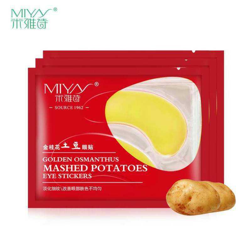 米雅诗土豆精华素眼贴(20双)