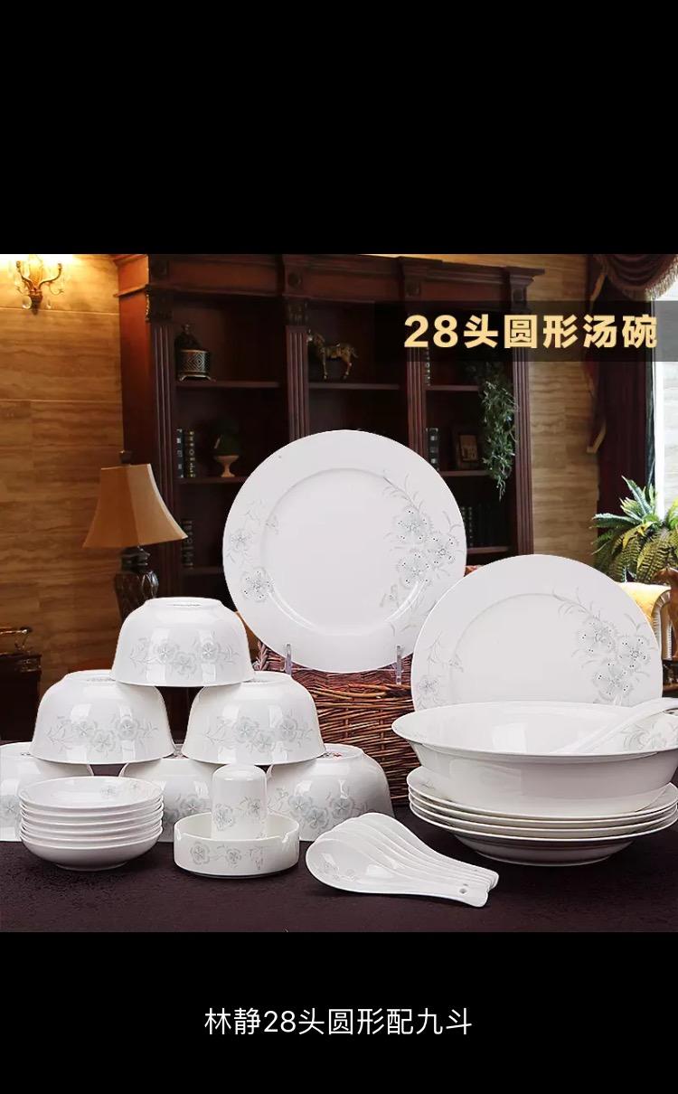 临近花开28头圆形配九斗景德镇正品陶瓷