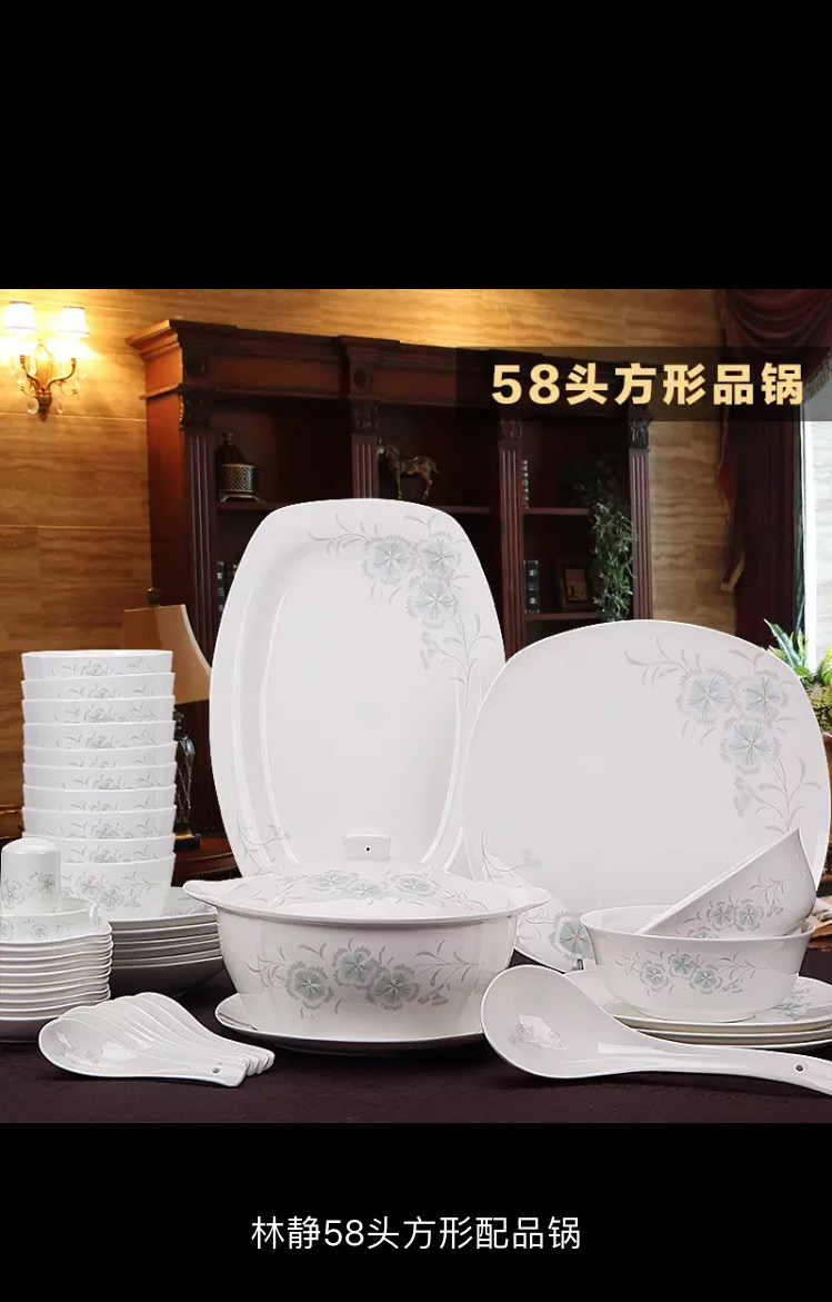林静花开58头方形陪品锅景德镇正品陶瓷