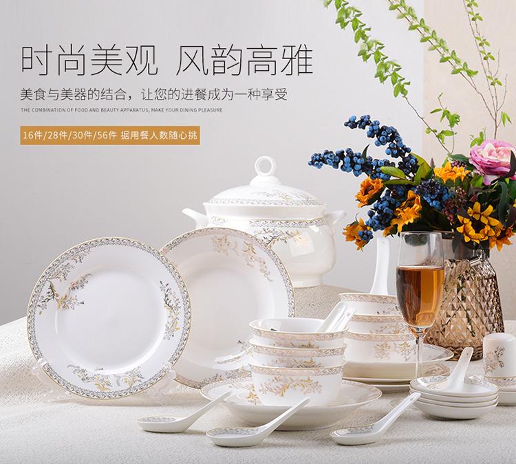 天鹅湖56头景德镇正品家用中式现代简约骨瓷碗碟碗盘套装