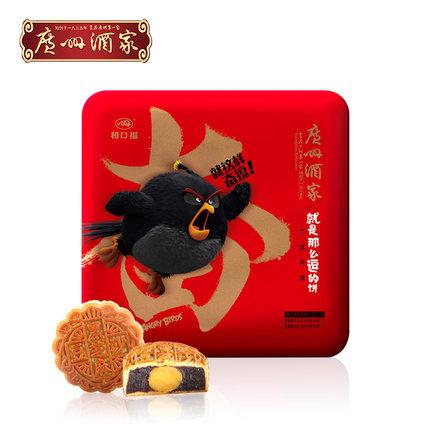 【预售】广州酒家 就是那么逗愤怒的小鸟 正版授权 月饼糕点礼盒