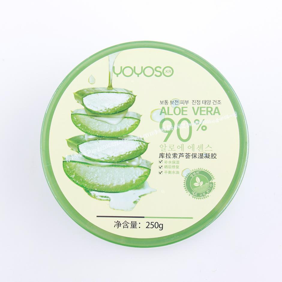 库拉索芦荟保湿凝胶