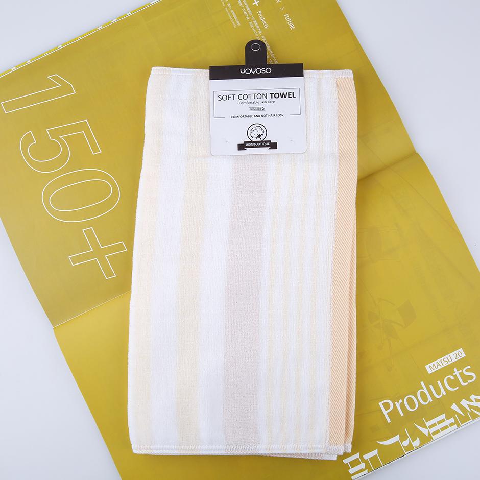 马卡龙条纹毛巾(黄色)