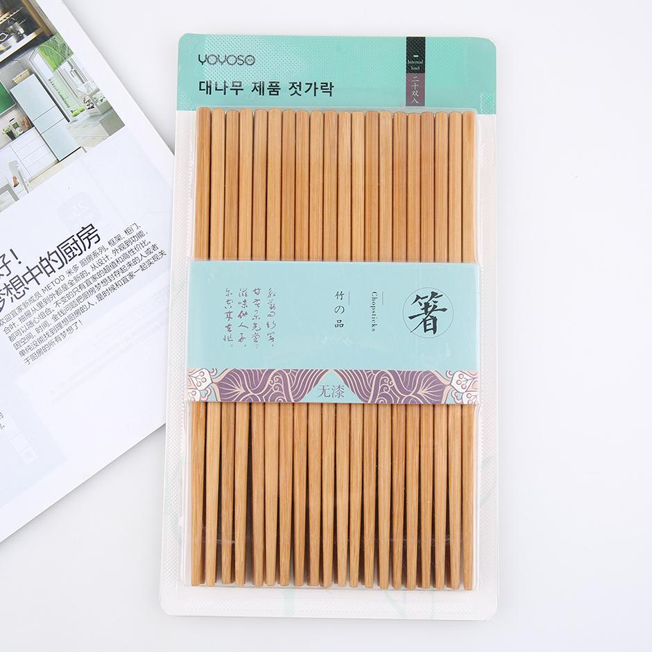 韩尚超值20双装筷子