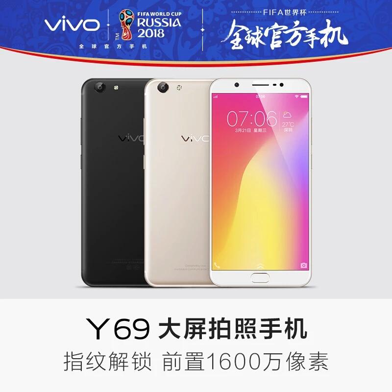 vivo Y69全网通4G大屏指纹智能正品手机vivoy69