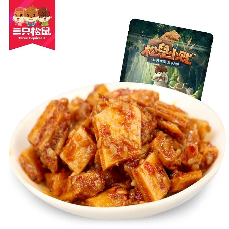 【三只松鼠_牛板筋120gx2】四川特产小吃麻辣味牛肉干小包装