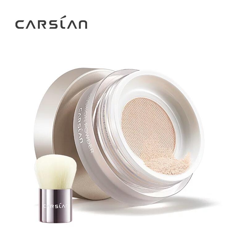 【理想狂欢季】卡姿兰蜗牛气垫调控蜜粉散粉遮瑕 定妆持妆