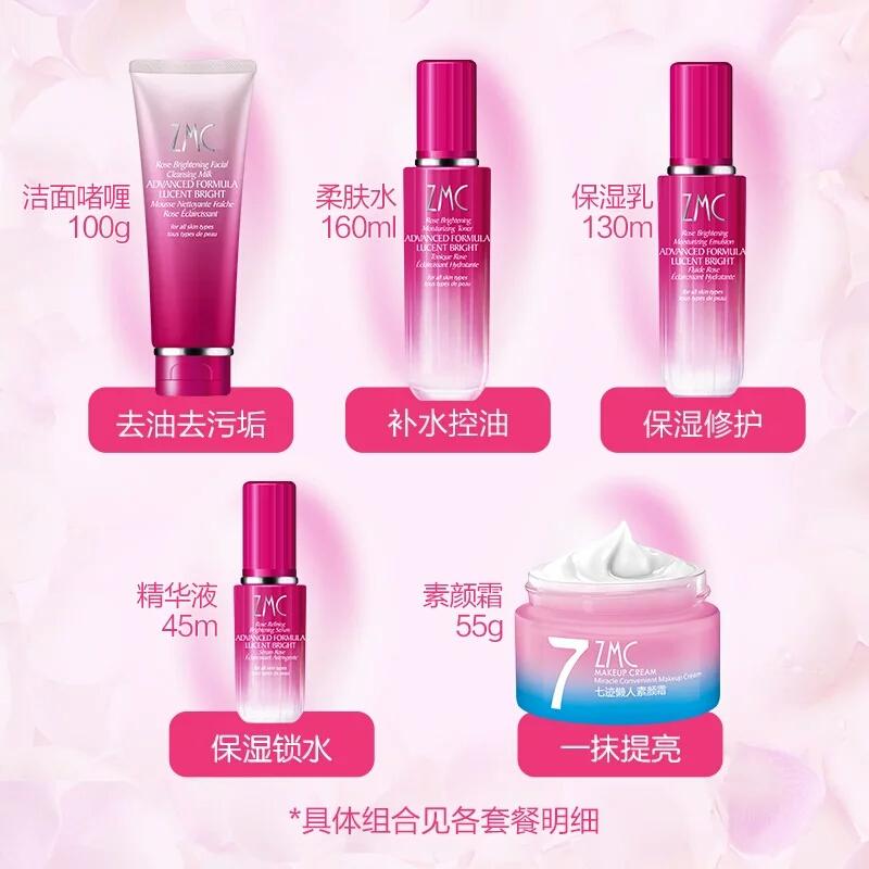 植美村玫瑰补水提亮护肤套装保湿水乳霜乳液化妆品官方正品旗舰店