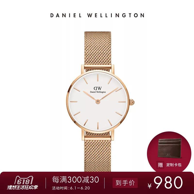 Danielwellington丹尼尔惠灵顿DW手表28mm女生简约时尚石英腕表