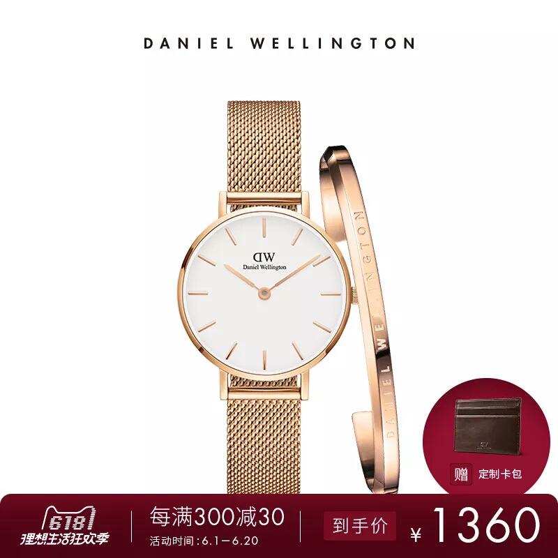 Danielwellington丹尼尔惠灵顿DW女表28mm金属表带手表dw手镯套装